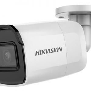 Kameros Hikvision dome DS-2CD2F52F-IS F2.8