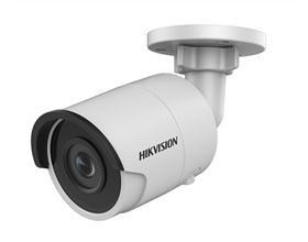 Kameros Hikvision bullet DS-2CD2045FWD-I F4