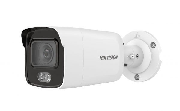 Kameros IP kamera bullet Hikvision DS-2CD2047G1-L F6