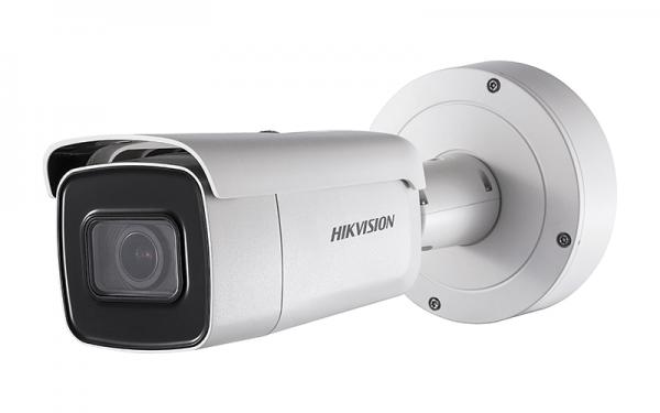 Kameros Hikvision DS-2CD2665G0-IZS