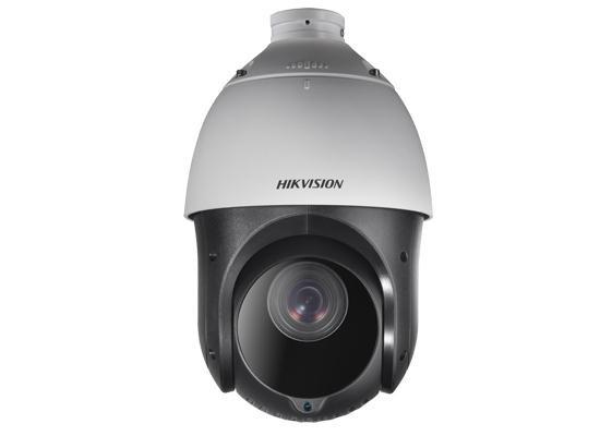 Kameros Hikvision PTZ DS-2DE4225IW-DE