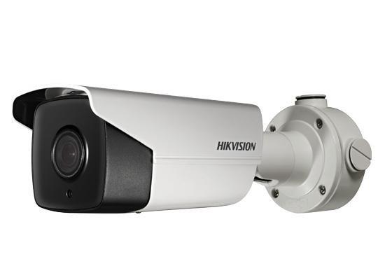 Kameros Hikvision bullet iDS-2CD7A26G0/P-IZHS F2.8-12