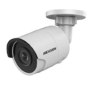 Kameros Hikvision dome DS-2CD6626DS-IZHS