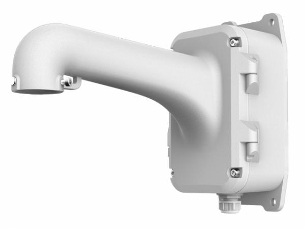 Kronšteinai Hikvision kronšteinas DS-1604ZJ-BOX
