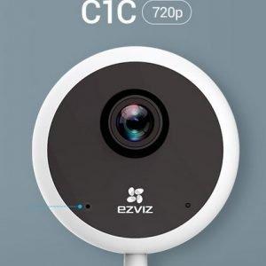 Kameros Hikvision fisheye DS-2CD63C2F-IVS