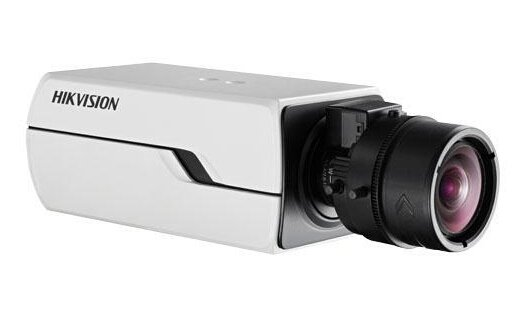 Kameros Hikvision box DS-2CD4026FWD-AP